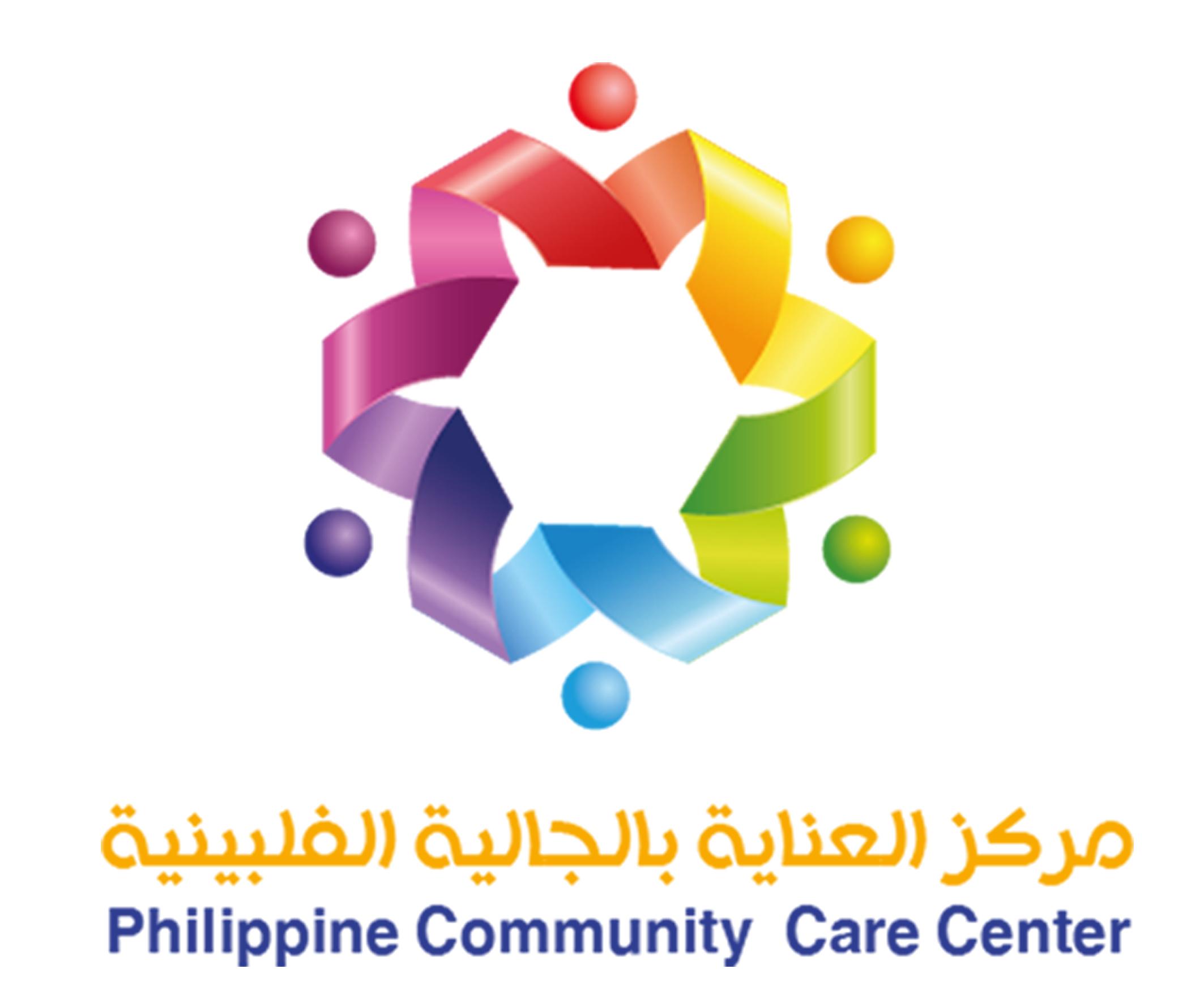 مركز العناية بالجالية الفلبينية