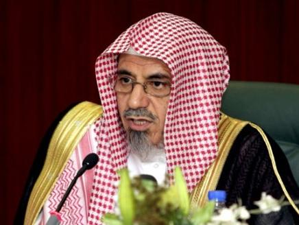معالي الشيخ/د صالح بن حميد